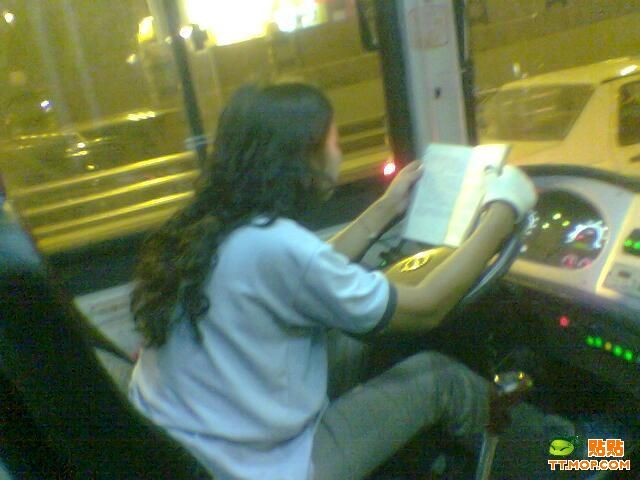 chinese_bus_driver_01