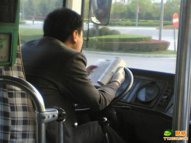 chinese_bus_driver_02