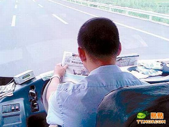 chinese_bus_driver_03