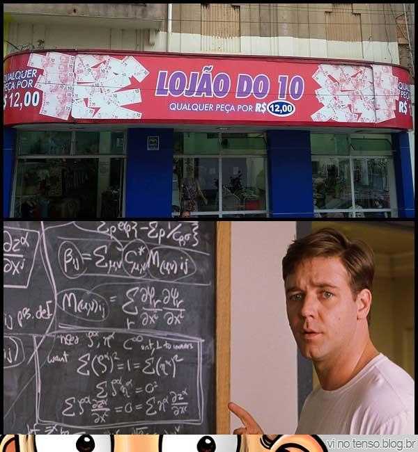lojao-10